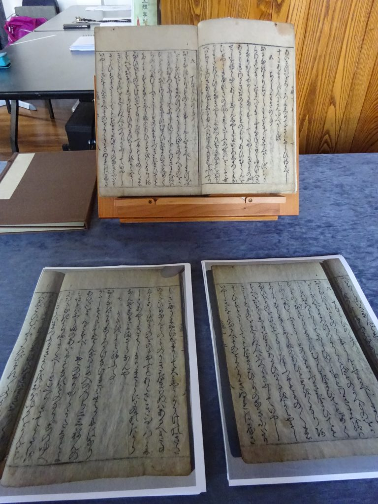 /Users/fengyuwang/Pictures/photos/Kuzushiji WS, Cambridge 2018/DSC01687.JPG